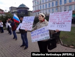Ралли за свободу интернета в Иркутске