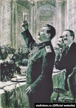 Поширене зображення «тост Сталіна»