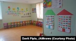 საბავშვო ბაღი ჭორვილაში. თებერვალი, 2019
