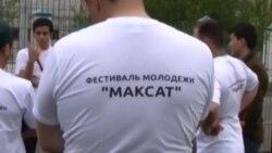 """""""Максат"""" яшьләре күрмәүчеләр белән Сабантуй оештырды"""