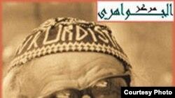 الجواهري في دمشق عام 1984 بعدسة الفنان انتشال هادي