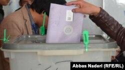 آرشیف، یکی از مراکز رأی دهی انتخابات ولسی جرگه در ولایت بامیان. October 20 2018