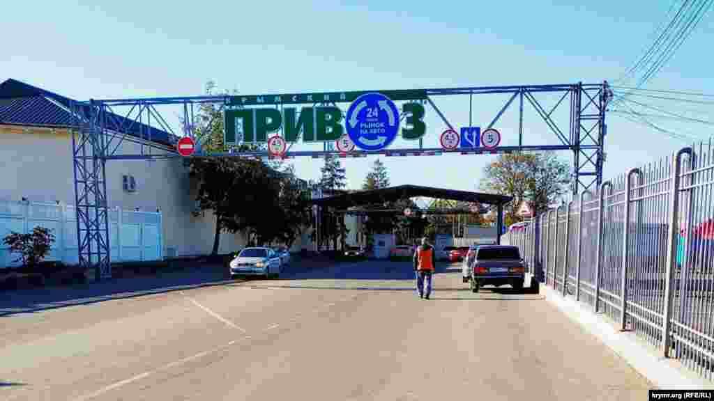 У 2017 адміністрацією «Привозу» була придбана територія колишньої СТО площею 4 гектари