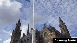 Međunarodni sud pravde u Hagu