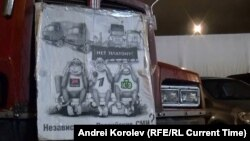 "Один из грузовиков на стоянке ТЦ ""Мега-Химки"", 5 декабря 2015 года"