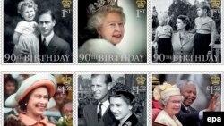 ІІ Елизавета патшайымның 90 жасқа толу құрметіне шығарылған пошта маркалары.