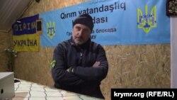 Кырым блокадасы координаторы Ленур Ислямов