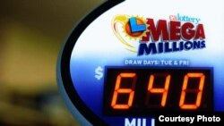 The largest lottery jackpot in U.S. history -- $640 million