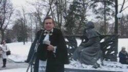 Імпрэза ў гонар Адама Міцкевіча