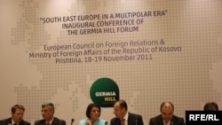 """Konferenca ndërkombëtare """" Gërmia Hill"""", në Prishtinë, 18 nëntor 2011."""