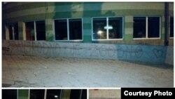 Osvajanje prostora: Protiv grafita mržnje u regiji