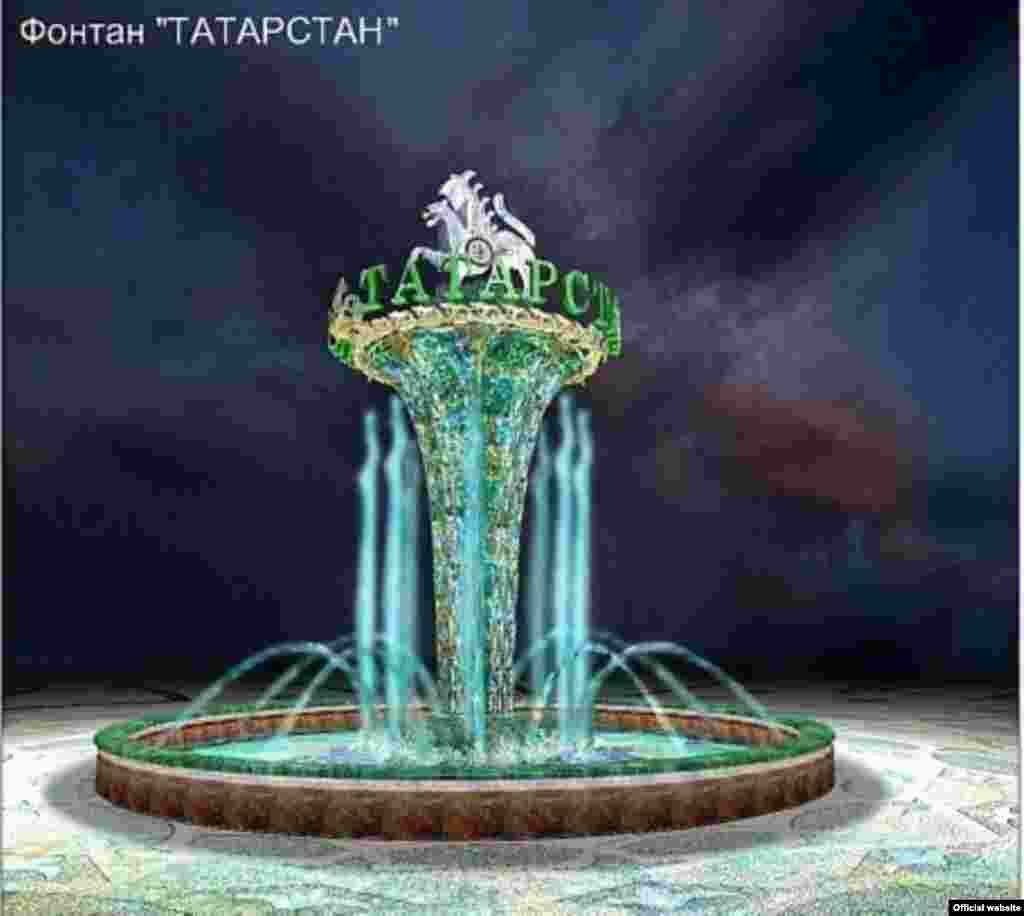 Татарстан фонтаны