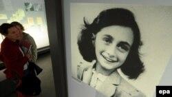 Izložba o Anni Frank, arhivska fotografija
