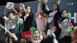 کابل شهر پر شور و هیجان در فاینل لیگ برتر