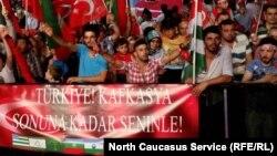 Выходцы из Северного Кавказа на митинге в поддержку Эрдогана