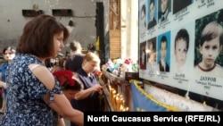 Акция памяти бесланско трагедии, 2019 год