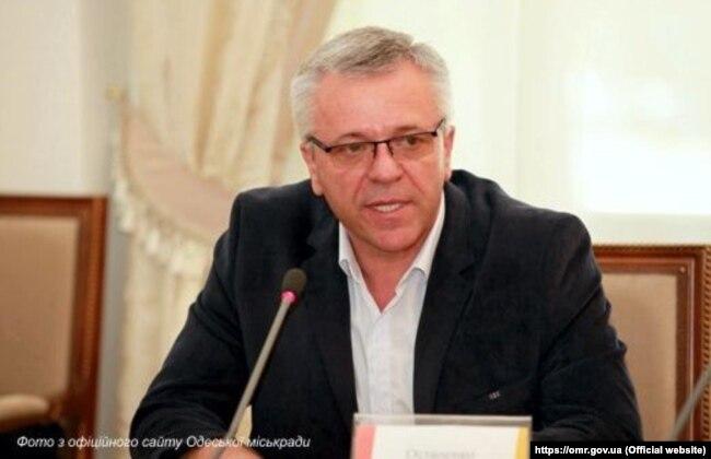 Олександр Остапенко
