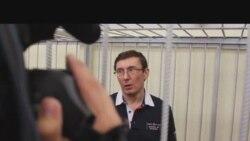 Луценко: «Вважаю себе політв'язнем»