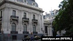 Արգենտինայի արտաքին հարաբերությունների նախարարության շենքը Բուենոս Այրեսում, արխիվ