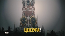 """""""Нам до цензуры как до луны"""" – действительно ли в России есть свобода слова"""