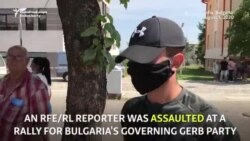 RFE/RL Journalists Assaulted At Ruling Party Rally In Bulgaria