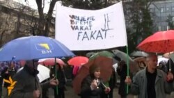 Protest u Sarajevu 14. februara