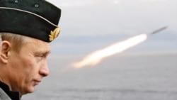 Ракетно-ядерное лукавство Путина?