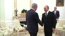 Большая сделка по Ближнему Востоку: зачем встречались Путин и Нетаньяху