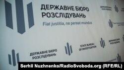 ДБР: посадовців затримали в Сєвєродонецьку Луганської області під час отримання 2500 доларів хабаря за неперешкоджання контрабанді