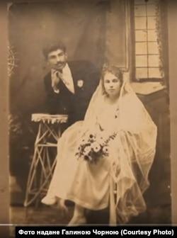 Василь Мохнюк з дружиною