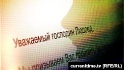 Письмо президенту - карикатура Currenttime.tv