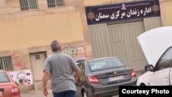 همسر مریم اکبری منفرد پنجشنبه گذشته برای دیدار با او به زندان مرکزی سمنان رفته است