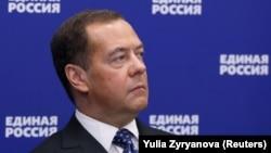 Россиянинг собиқ президенти Дмитрий Медведев