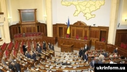 A session of Verkhovna Rada