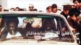یک تصویر قدیمی از حضور آیتالله خامنهای در میان بسیجیان