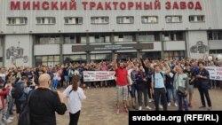 Акция протеста возле административного здания Минского тракторного завода, 14 августа 2020 года