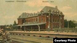Старый вокзал в Шувалово (Ленинградская область)