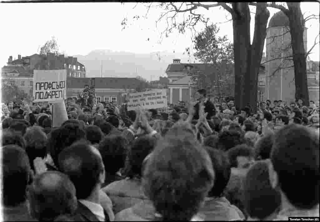 "Шествието на ""Екогласност"", 3 ноември 1989 г."