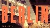 Питер Шнайдер. «Берлин сегодня. Город после стены»