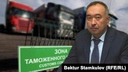Замирбек Ниязалиев.