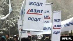 «Азат» жалпыұлттық социал-демократиялық партиясы өткізген жиыннан көрініс. Алматы, 30 қаңтар 2010 жыл.