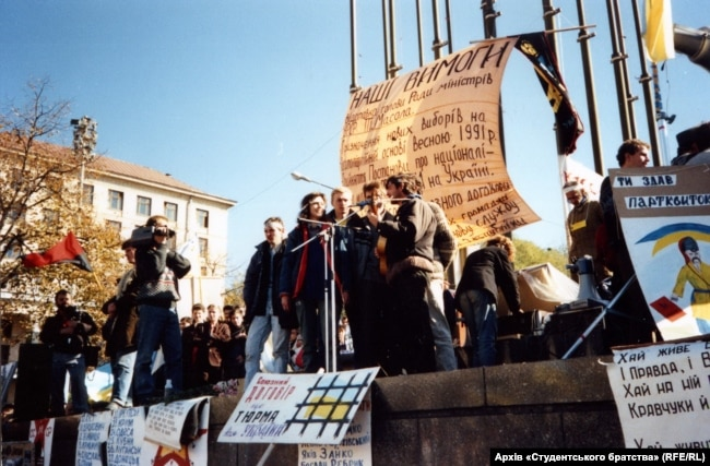 Students sing at a rally during the Revolution On Granite in Kyiv in 1990.