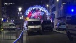 Франција ја крена безбедноста по нападот во Стразбур