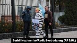 Перформанс в Киеве, 7 октября 2019 года