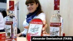 The rights to the Stolichnaya trademark are part of a dispute brought by shareholders in former oil giant Yukos.