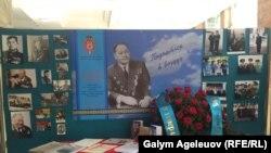 Музейный уголок в Доме армии, открытый в честь летчика Талгата Бегельдинова. Алматы, 5 августа 2015 года.