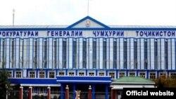 Տաջիկստանի գլխավոր դատախազության շենքը