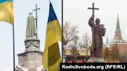 Князь Володимир, пам'ятники у Києві та Москві (комбіноване фото)