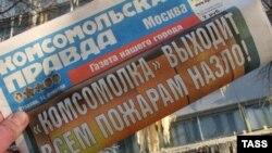 Ресейдің «Комсомольская правда» газеті 22 әйелді күдіктілер қатарына жатқызып, суреттерін жариялады.