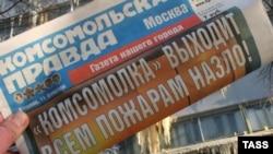 Russia -- An issue of Komsomolskaya Pravda, a Russian national daily, 14Feb2006